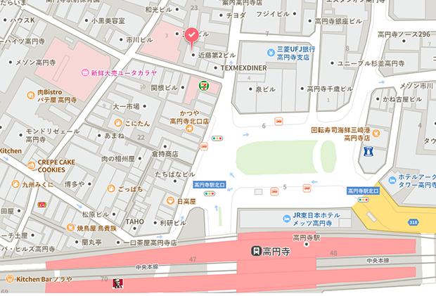 東京都杉並区高円寺北3-23-2 2階